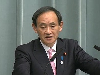 Press Conference by the Chief Cabinet Secretary(March 28, 2013(PM))
