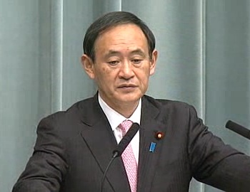 Press Conference by the Chief Cabinet Secretary(April 1, 2013(AM))