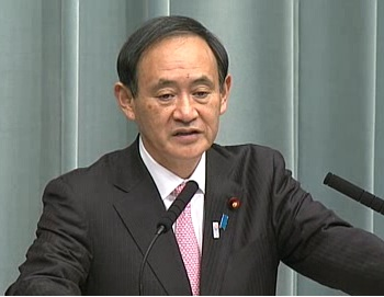 Press Conference by the Chief Cabinet Secretary(April 1, 2013(PM))