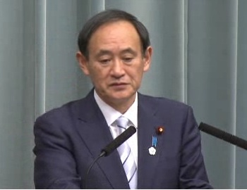 Press Conference by the Chief Cabinet Secretary(April 2, 2013(PM))