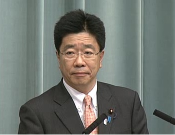 Press Conference by the Chief Cabinet Secretary(April 3, 2013(PM))