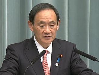 Press Conference by the Chief Cabinet Secretary(April 4, 2013(AM))
