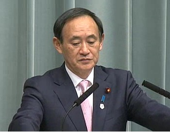 Press Conference by the Chief Cabinet Secretary(April 5, 2013(PM))