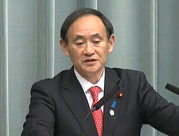 Press Conference by the Chief Cabinet Secretary(April 8, 2013(PM))