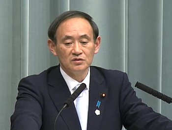 Press Conference by the Chief Cabinet Secretary(April 9, 2013(PM))