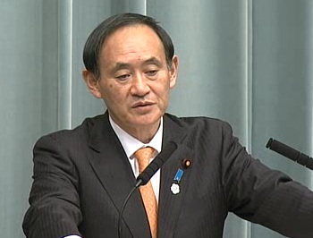 Press Conference by the Chief Cabinet Secretary(April 10, 2013(PM))