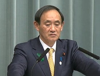 Press Conference by the Chief Cabinet Secretary(April 11, 2013(PM))