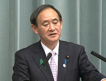 Press Conference by the Chief Cabinet Secretary(April 12, 2013(PM))