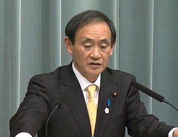 Press Conference by the Chief Cabinet Secretary(April 15, 2013(AM))