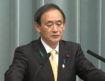 Press Conference by the Chief Cabinet Secretary(April 15, 2013(PM))
