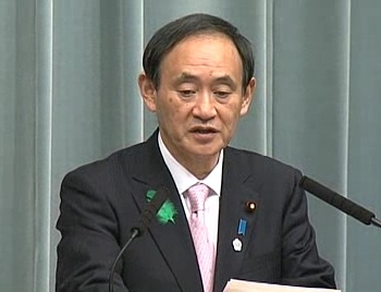 Press Conference by the Chief Cabinet Secretary(April 16, 2013(AM))