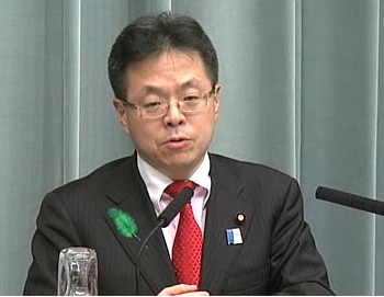 Press Conference by the Chief Cabinet Secretary(April 16, 2013(PM))