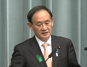 Press Conference by the Chief Cabinet Secretary(April 17, 2013(PM))