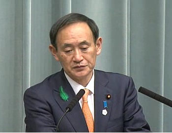 Press Conference by the Chief Cabinet Secretary(April 18, 2013(PM))