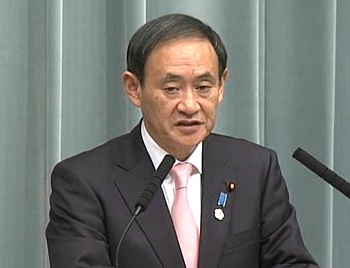 Press Conference by the Chief Cabinet Secretary(April 19, 2013(AM))