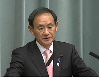 Press Conference by the Chief Cabinet Secretary(April 19, 2013(PM))