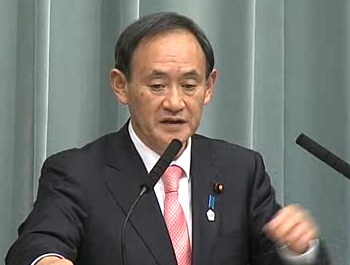 Press Conference by the Chief Cabinet Secretary(April 22, 2013(PM))