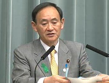 Press Conference by the Chief Cabinet Secretary(April 23, 2013(AM))