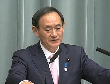Press Conference by the Chief Cabinet Secretary(April 25, 2013(PM))