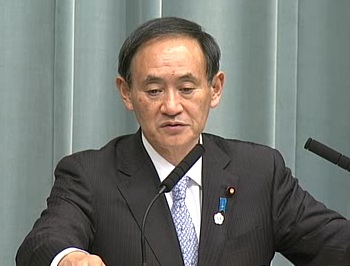 Press Conference by the Chief Cabinet Secretary(April 26, 2013(PM))