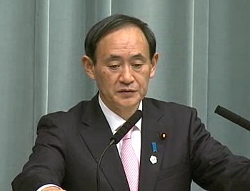 Press Conference by the Chief Cabinet Secretary(April 30, 2013(AM))