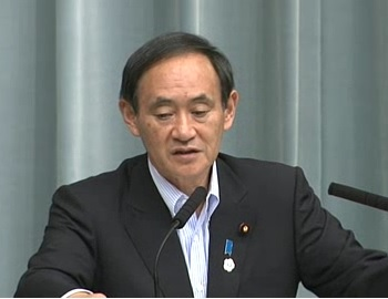 Press Conference by the Chief Cabinet Secretary(June 13, 2013(AM))