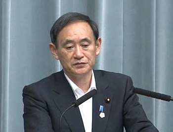 Press Conference by the Chief Cabinet Secretary(August 7, 2013(AM))