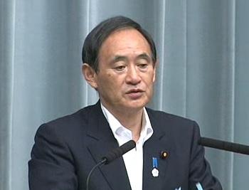 Conference by the Chief Cabinet Secretary(September 6, 2013(AM))