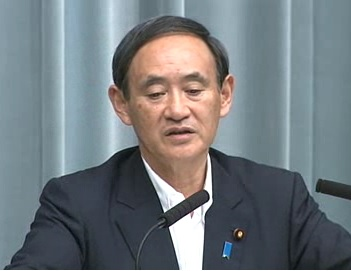 Press Conference by the Chief Cabinet Secretary(September 30, 2013(PM))