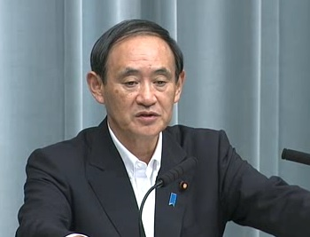 Conference by the Chief Cabinet Secretary(October 1, 2013(AM))