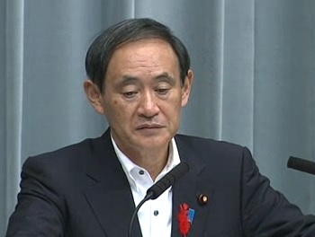 Conference by the Chief Cabinet Secretary(October 2, 2013(AM))
