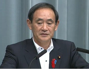 Conference by the Chief Cabinet Secretary(October 2, 2013(PM))