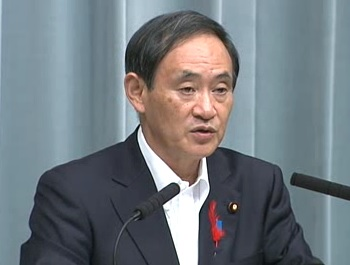 Conference by the Chief Cabinet Secretary(October 4, 2013(AM))