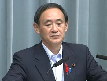 Conference by the Chief Cabinet Secretary(October 7, 2013(PM))
