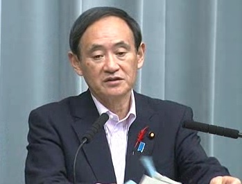 Conference by the Chief Cabinet Secretary(October 8, 2013(AM))
