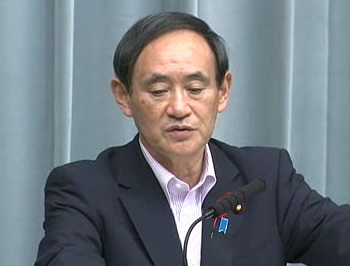Conference by the Chief Cabinet Secretary(October 8, 2013(PM))