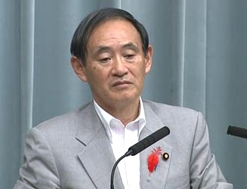 Conference by the Chief Cabinet Secretary(October 11, 2013(AM))