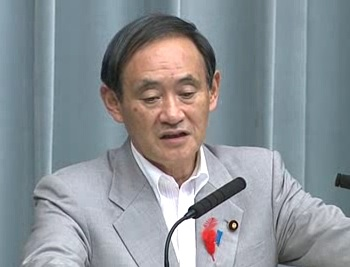 Conference by the Chief Cabinet Secretary(October 11, 2013(PM))