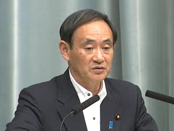 Conference by the Chief Cabinet Secretary(October 15, 2013(AM))
