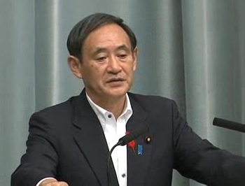Conference by the Chief Cabinet Secretary(October 15, 2013(PM))