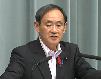 Conference by the Chief Cabinet Secretary(October 18, 2013(PM))