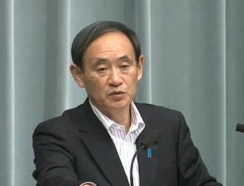 Conference by the Chief Cabinet Secretary(October 24, 2013(AM))