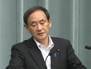 Conference by the Chief Cabinet Secretary(October 24, 2013(PM))