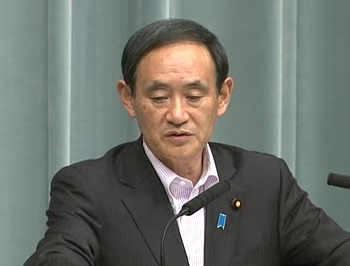 Conference by the Chief Cabinet Secretary(October 25, 2013(PM))