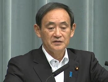 Conference by the Chief Cabinet Secretary(October 28, 2013(AM))