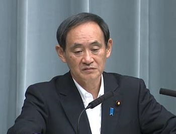 Conference by the Chief Cabinet Secretary(October 30, 2013(AM))