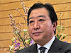 ダボス会議~震災からの復興と日本再生に向けての決意を発信~―平成24年1月28日(ハイライト)