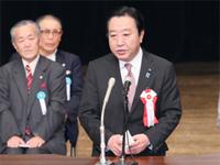 北方領土返還要求全国大会―平成24年2月7日(ハイライト)