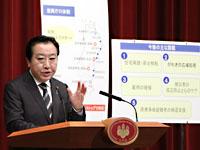 内閣総理大臣記者会見―平成24年2月10日(ハイライト)