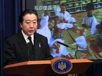 野田内閣総理大臣震災1年記者会見~その4~福島の再生、日本の再生―平成24年3月11日(ハイライト)